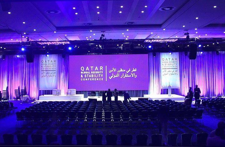 londres-conference-qatar